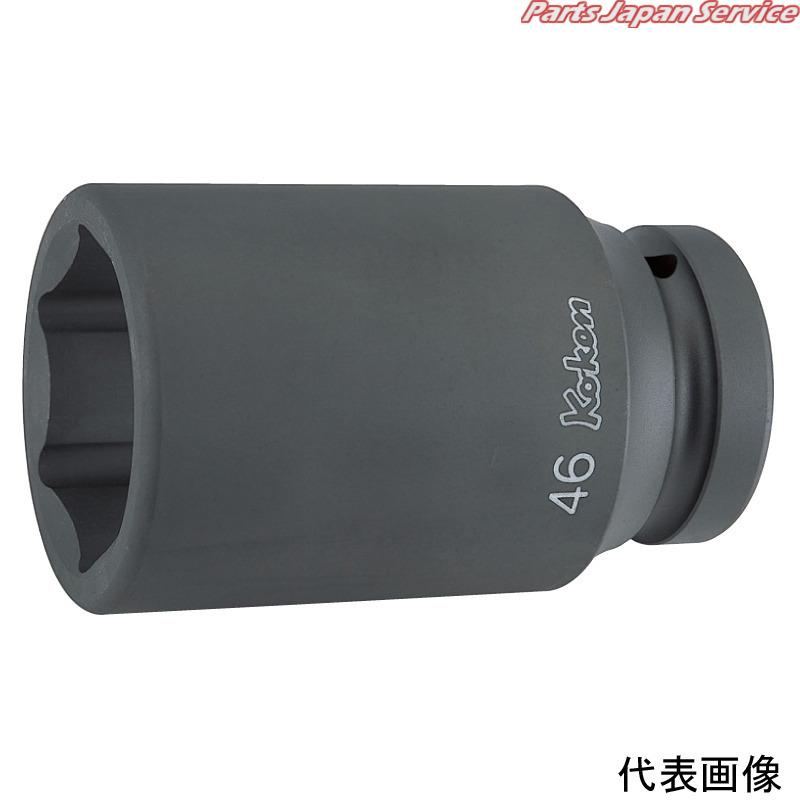 1SQインパクト6角ディープソケット 55mm 18301M-55 山下工研 Ko-ken