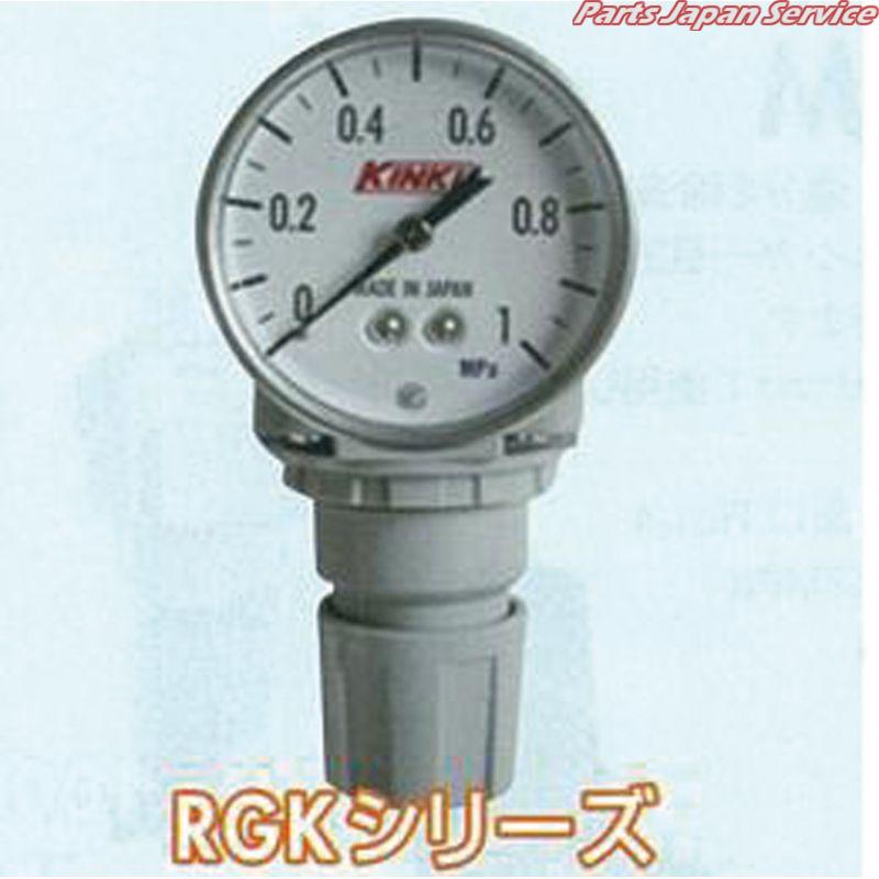減圧弁 PT3/8 RGK-3 近畿製作所