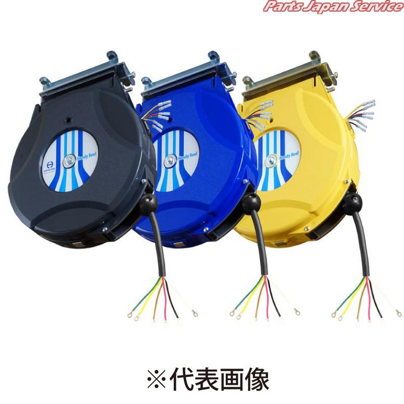 リモコンリール 6芯 リモコン無 黄 HCP-806-Y 日平機器 NIPPEI