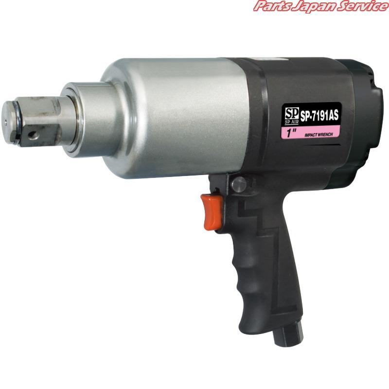 25.4mm角インパクトレンチ SP-7191AS SPエアー SP AIR