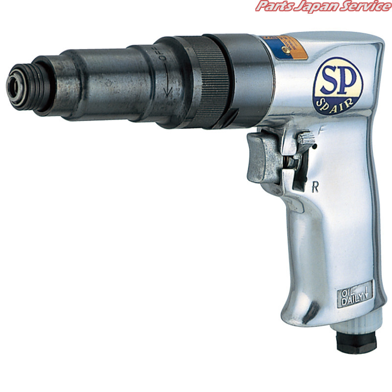 スクリュードライバー SP-1810 SPエアー SP AIR