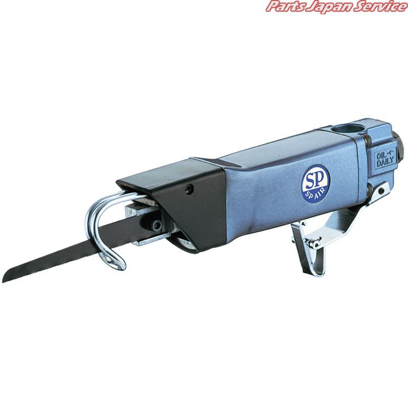 エアーソー 高速型 爆売り 新作からSALEアイテム等お得な商品 満載 SP-1720 SPエアー AIR SP