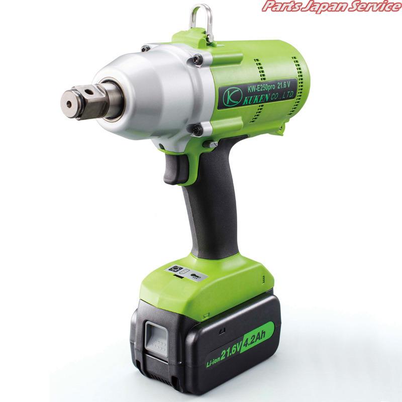 19.0mmN型充電インパクトレンチセット KW-E250PRO 空研 KUKEN