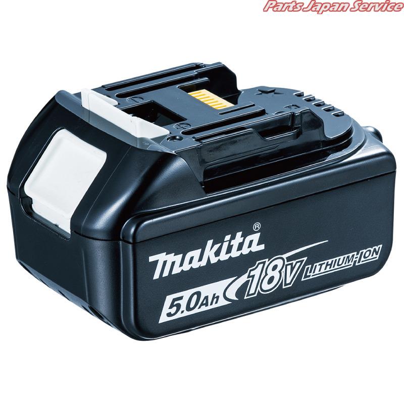 リチウムイオンバッテリ BL1850 A-57196 マキタ makita