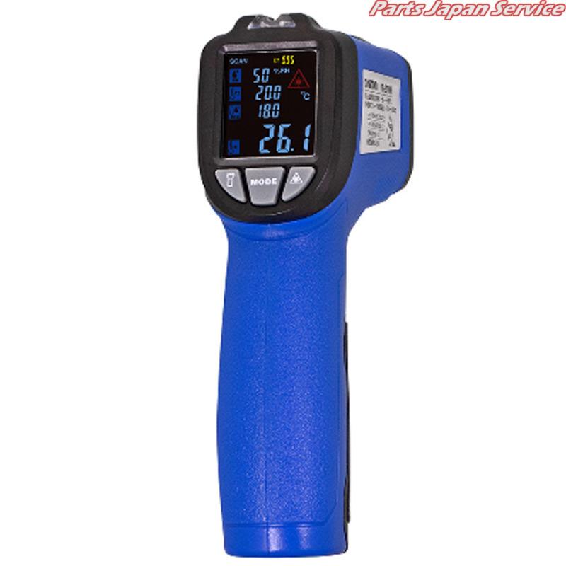 放射温度計 IR-310H カスタム CUSTOM