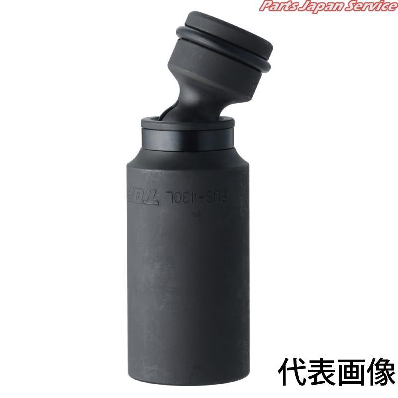 インパクト用ユニバーサルソケット TOP トップ工業 PUS-636