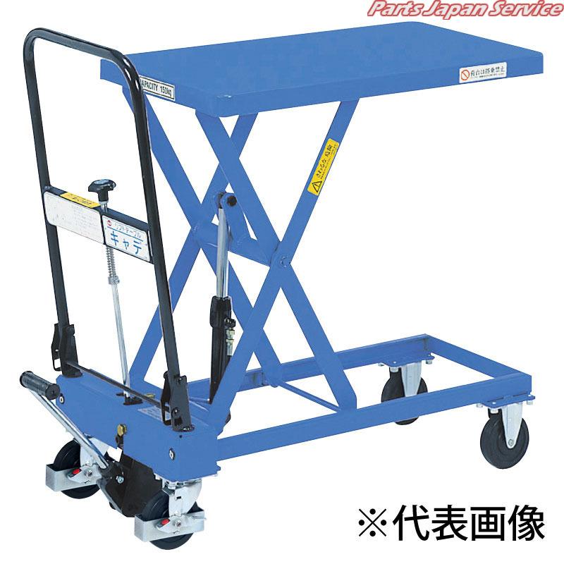 手動式リフトテーブル キャデ(標準タイプ) LTX-H800-10 をくだ屋技研 をくだ屋技研