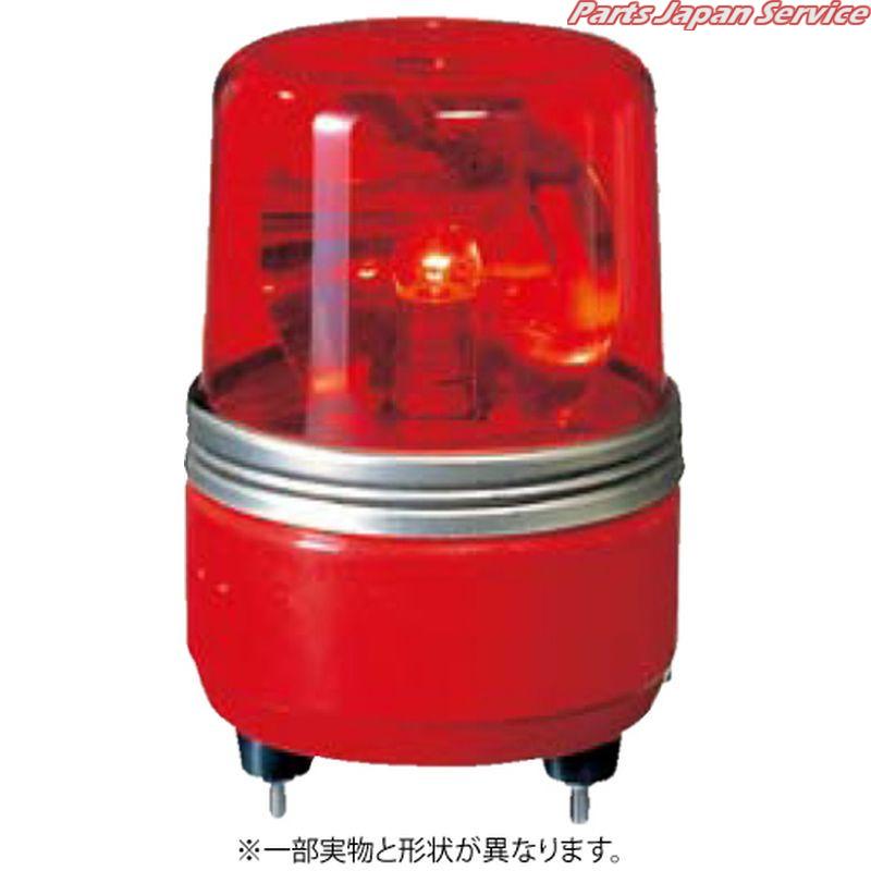 24V 赤 小型回転灯 SKH-24EA-R パトライト