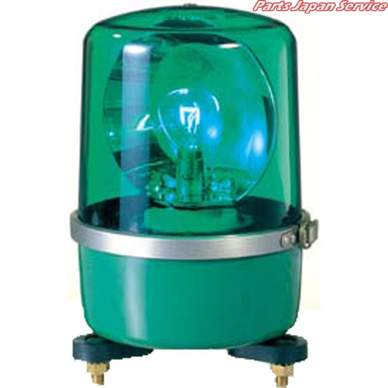 24V 緑 中型回転灯 SKP-102A-G パトライト