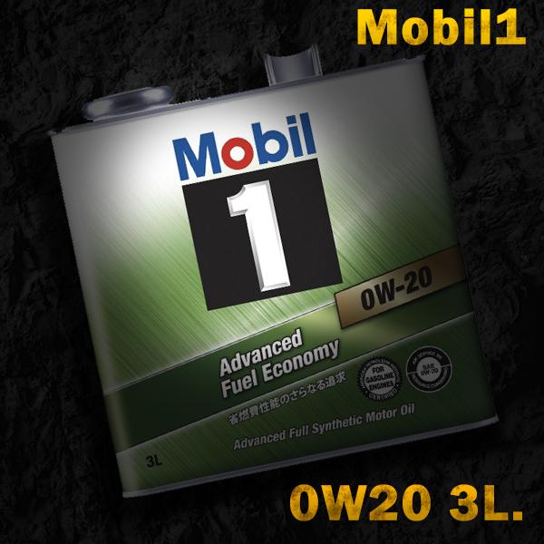 Mobil1 モービル1 エンジンオイルMobil SN / GF-5 0W-20 / 0W20 3L缶(3リットル缶) 6本セット送料60サイズ