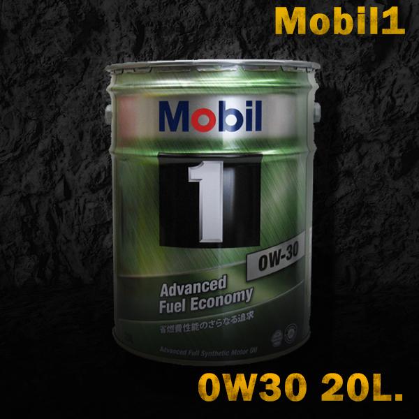 Mobil1 モービル1 エンジンオイルMobil SN / GF-5 0W-30 / 0W30 20L缶 ペール缶送料60サイズ