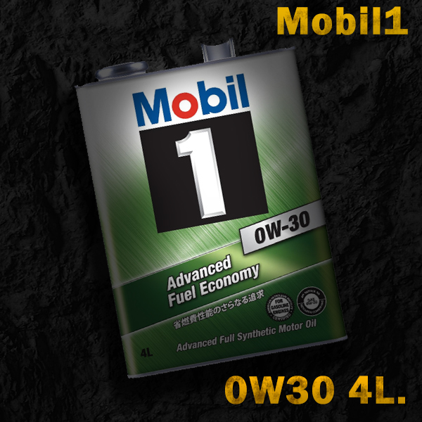 Mobil1 モービル1 エンジンオイルMobil SN / GF-5 0W-30 / 0W30 4L缶(4リットル缶) 6本セット送料60サイズ