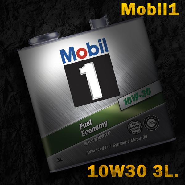 Mobil1 モービル1 エンジンオイルMobil SN / GF-5 10W-30 / 10W30 3L缶(3リットル缶) 6本セット送料60サイズ