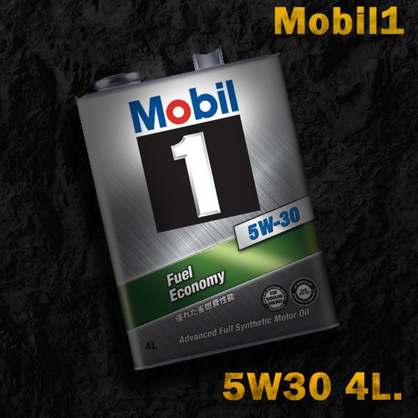 同時注文なら複数でも1缶分の送料 Mobil1 モービル1 エンジンオイルMobil SP / GF-6A 5W-30 / 5W30 4L缶送料60サイズ