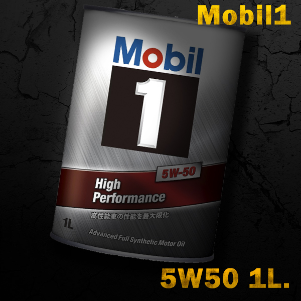 Mobil1 モービル1 エンジンオイルMobil SN 5W-50 / 5W50 1L缶(1リットル缶) 12本セット送料80サイズ