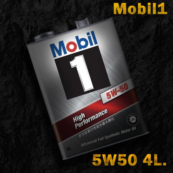 Mobil1 モービル1 エンジンオイルMobil SN 5W-50 / 5W50 4L缶(4リットル缶) 6本セット送料60サイズ