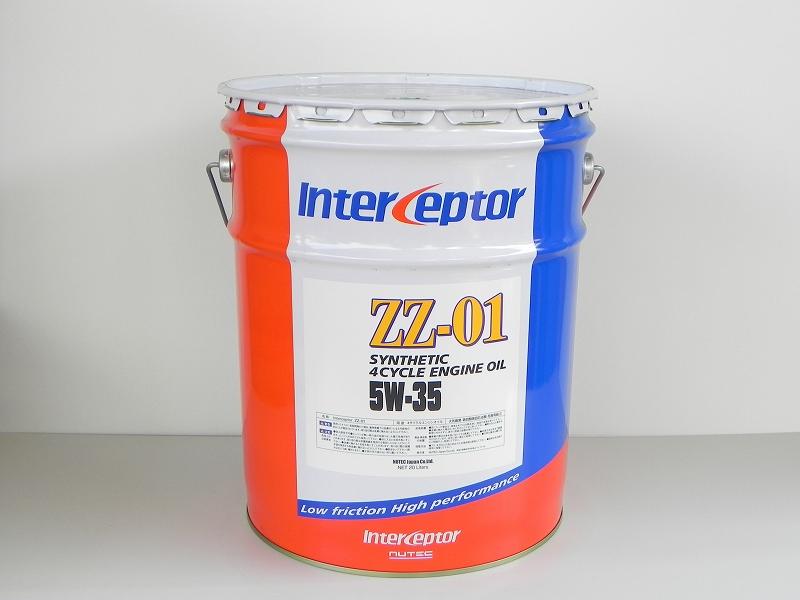 NUTEC ZZ-01 20L缶化学合成(エステル系) 5W-35 20L缶NUTEC(ニューテック) エンジンオイル送料60サイズ