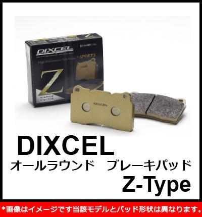 Partskan Dixcel Dixcel Type Z Front Brake Pads Bmw E90
