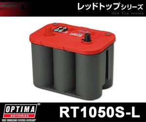 OPTIMA/オプティマ バッテリーRED TOP SERIESS-4.2L (Reversed) 極性位置(L)送料サイズ80
