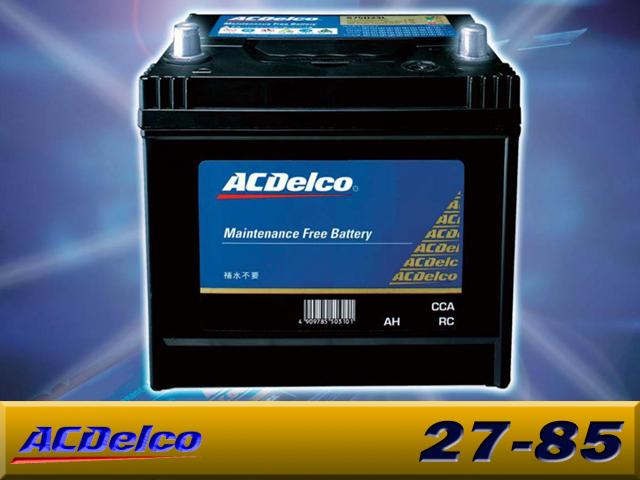 AC Delco/ACデルコ欧州車用カーバッテリーメンテナンスフリー部品番号:27-85送料サイズ80