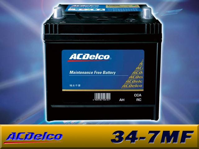 AC Delco/ACデルコ北米車用カーバッテリーメンテナンスフリー部品番号:34-7MF送料サイズ80