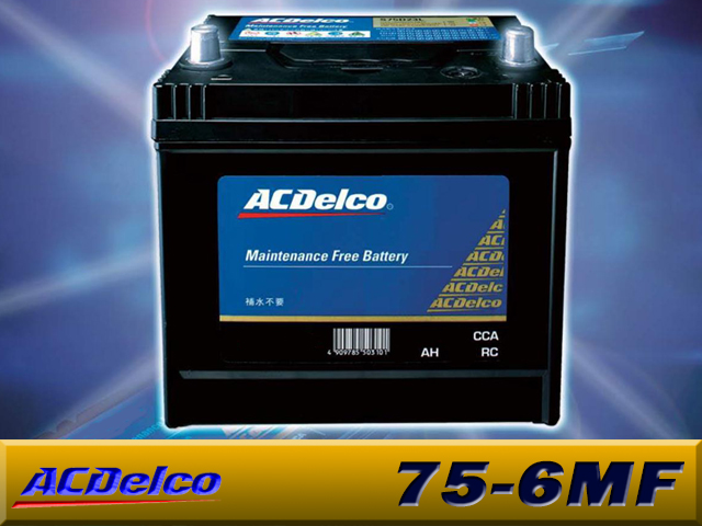 AC Delco/ACデルコ北米車用カーバッテリーメンテナンスフリー部品番号:75-6MF送料サイズ80