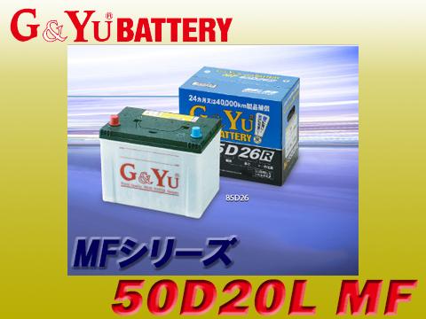 G&Yuバッテリーecobaシリーズ50D20L 送料サイズ80