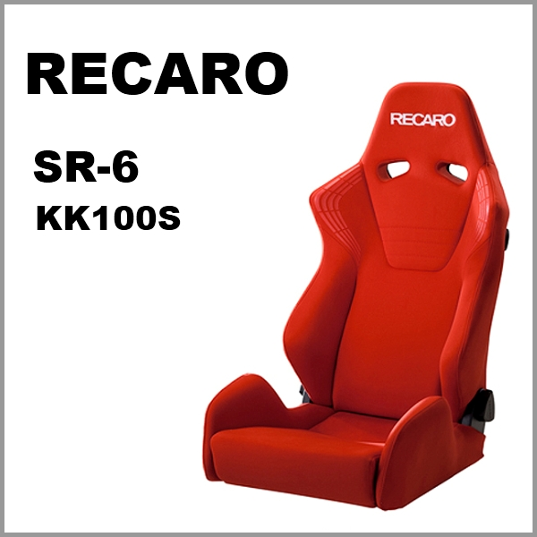 RECARO (レカロ) SR-6KK100S レッド