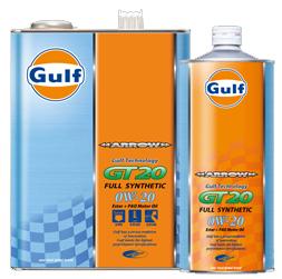 Gulf ARROW(ガルフ アロー)GT200W-20 / 0W20 4L缶(4リットル缶)×3本セットGulf ガルフ エンジンオイル 0W20送料無料