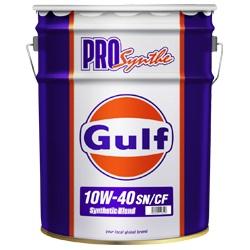 Gulf PRO SYNTHE(ガルフ プロシンセ)10W-40 / 10W40 20L缶 ペール缶Gulf ガルフオイル 10W40送料無料