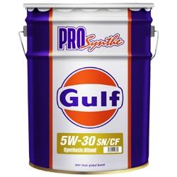 Gulf PRO SYNTHE(ガルフ プロシンセ)5W-30 / 5W30 20L缶 ペール缶Gulf ガルフオイル 5W30送料無料