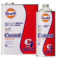 Gulf Current CT (ガルフ カレント)10W-40 / 10W40 4L缶(4リットル缶)×6本セットGulf ガルフオイル 10W40送料無料
