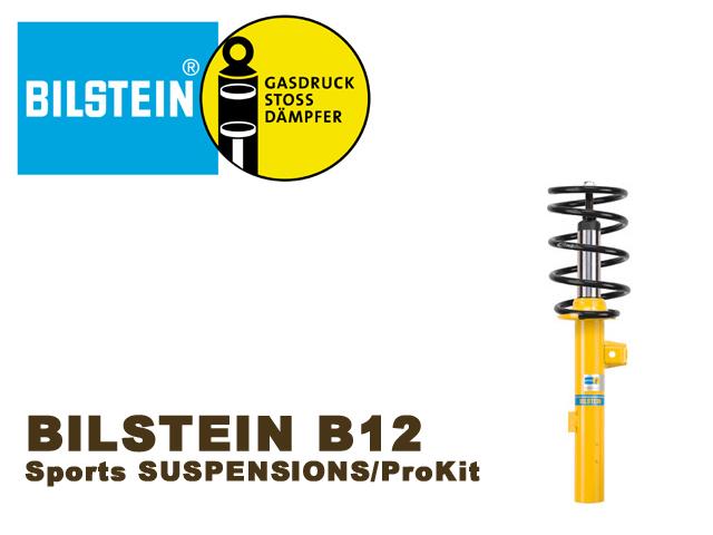 BILSTEIN/ビルシュタインB12 PRO-KIT/プロキットVolkswagen/フォルクスワーゲン GOLF5/ゴルフ5/1台分セット 送料100サイズ