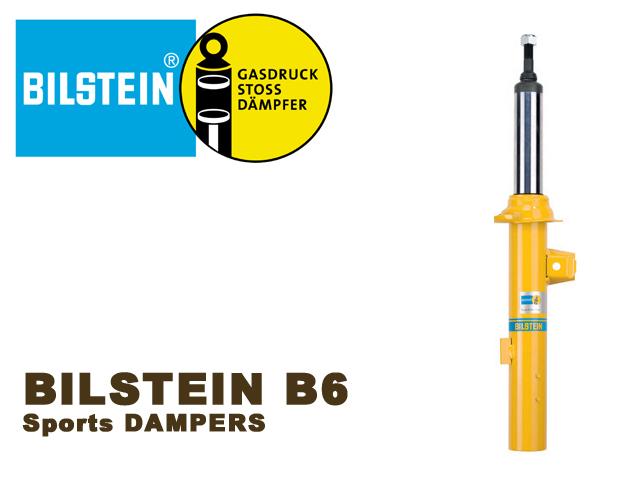 BILSTEIN/ビルシュタインスポーツダンパー B6/AUDI A6セダン(C5)/1台分セット 送料160サイズ