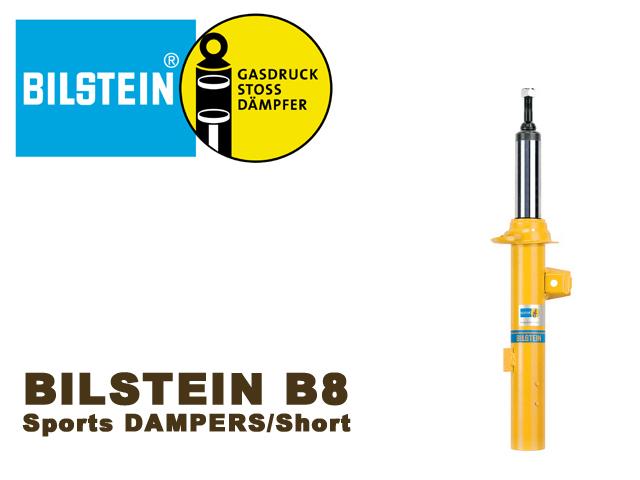 BILSTEIN/ビルシュタインショートストロークスポーツダンパー/B8AUDI TTクワトロ(8N)/フロント用 送料160サイズ