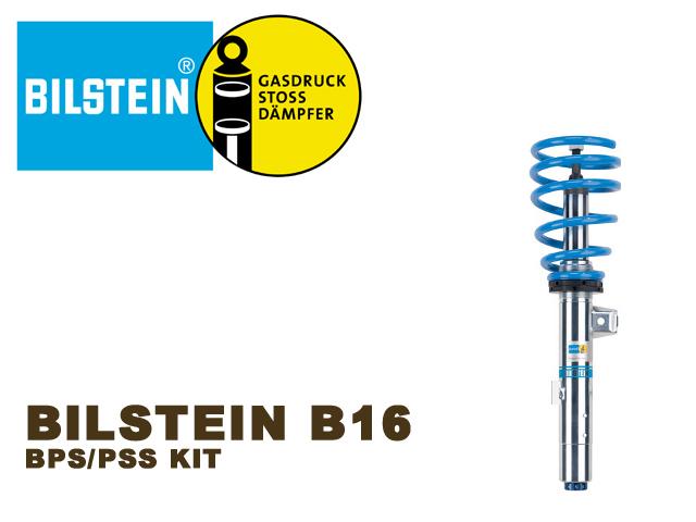 日本最大級 BILSTEIN/ビルシュタインBPS KIT(車高・減衰調整式)AUDI A4セダン(8D)/1台分セット 送料100サイズ, 五十崎町 ad7e3cb9