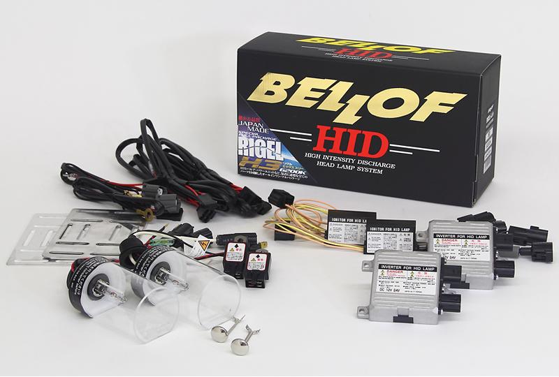 BELLOF/ベロフHIDフルキットRIGEL X3 H.I.Dシステムバルブ:HB3/4 色温度:2900k送料100サイズ