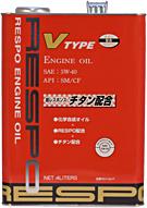 RESPO(レスポ)V TYPE 5W-40/5W40SAE:5W-40/5W40 API:SM /CFナノ球状チタン配合 化学合成油エンジンオイル弾粘性オイル4L缶(4リットル缶) 6本セット送料100サイズ