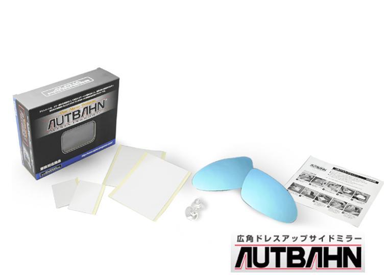 AUTBAHN/アウトバーン ドアミラーレンズBMW 5シリーズ/F11ツーリング(2010/09~)/製品型番:B27送料60サイズ