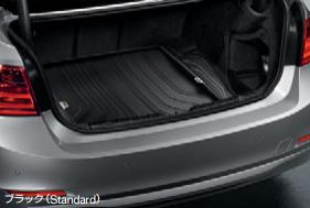 BMW純正アクセサリー3シリーズ(F30)セダン用4シリーズ(F32/F82)ラゲージ・コンパートメント・マットブラック(Standard)送料160サイズ