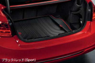 BMW純正アクセサリー4シリーズ カブリオレ(F33)ラゲージ・コンパートメント・マットブラック/レッド(Sport)送料160サイズ