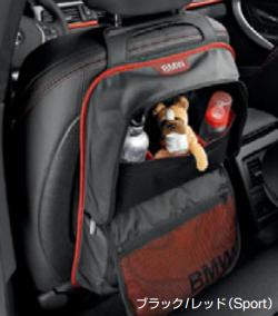 BMW純正アクセサリーシート・バック・ストレージ・ポケットブラック/レッド(Sport)送料160サイズ