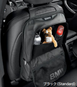 BMW純正アクセサリーシート・バック・ストレージ・ポケットブラック(Standard)送料160サイズ