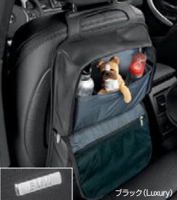 BMW純正アクセサリーシート・バック・ストレージ・ポケットブラック(Luxury)送料160サイズ