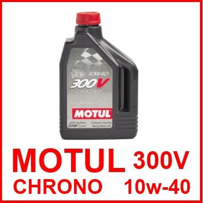 MOTUL(モチュール)エンジンオイル 300V CHRONO10W-40 / 10W40 2L缶(2リットル缶)6本セット送料100サイズ