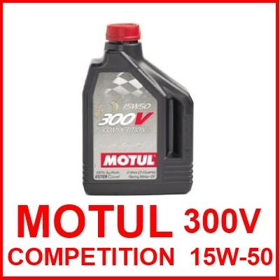 MOTUL(モチュール)エンジンオイル 300V COMPETITION15W-50 / 15W50 2L缶(2リットル缶)6本セット送料100サイズ