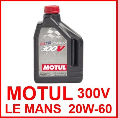 MOTUL(モチュール)エンジンオイル 300V LE MANS20W-60 / 20W60 2L缶(2リットル缶)12本セット送料100サイズ