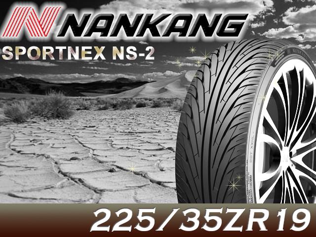 NANKANG/ナンカンタイヤ 2本セットSPORTNEX NS-2タイヤサイズ:225/35R19送料サイズ200