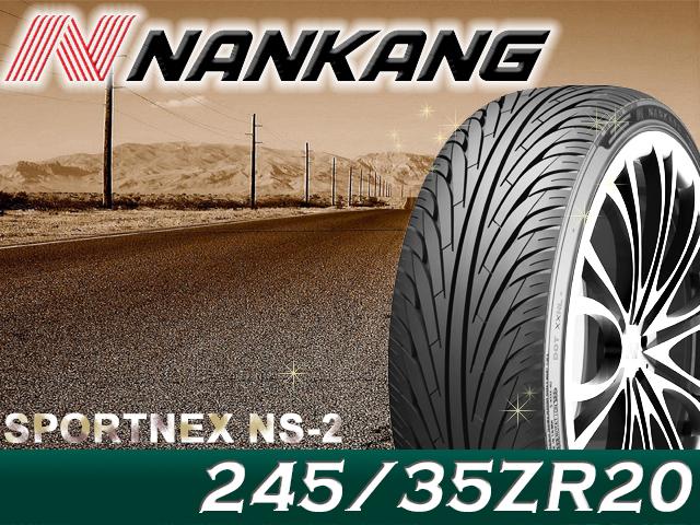 NANKANG/ナンカンタイヤ 1本単品SPORTNEX NS-2タイヤサイズ:245/35R20送料サイズ200