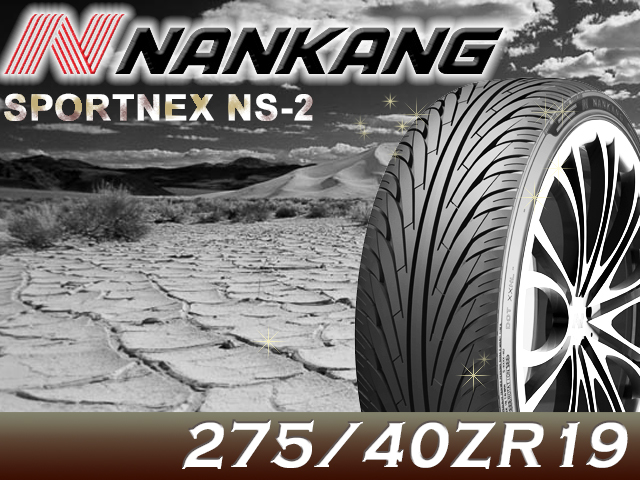 NANKANG/ナンカンタイヤ 1本単品SPORTNEX NS-2タイヤサイズ:275/40R19送料サイズ200